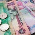 Dubai'nin Para Birimi Nedir?