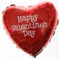 İlginç Sevgililer Günü Hediyeleri