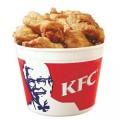 KFC Kentucky Fried Chicken Hot Wings Kalori Miktarı